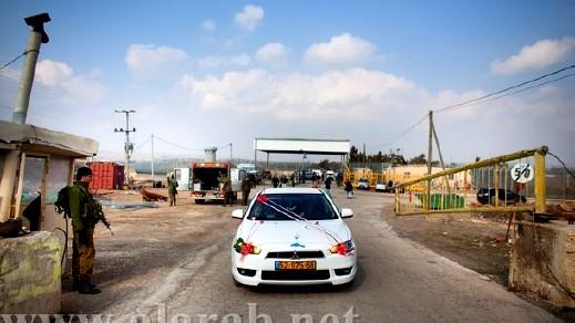 إسرائيل تقرر تعويض سكان قرية الغجر
