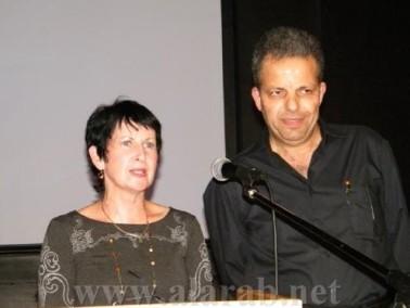 إفتتاح جمعية مكافحة السرطان في عيلبون