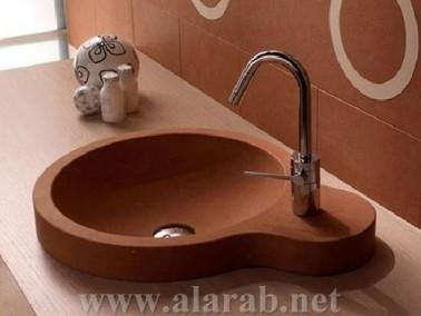 موقع العرب يقدم لكم مجموعة من المغاسل