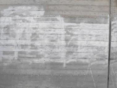 رسم إشارة الصليب المعقوف في أريحا