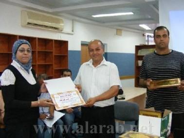 إدارة مدرسة معاوية الاعدادية تكرم الطاقم التدريسي