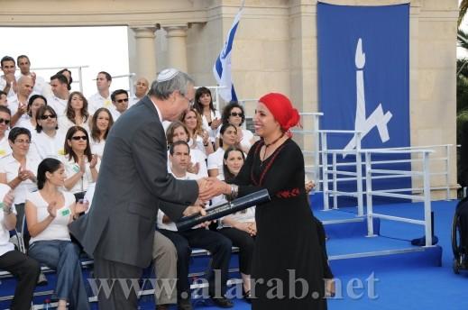 القدس: الجامعة العبرية تكرم أمل الصانع الحجوج