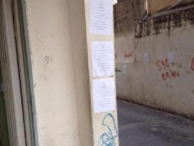 منشورات على جدران بلدية أم الفحم تدعو لمظاهرات