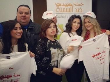 مادلين مطر تشارك بحملة سيدتي ضد السمنة