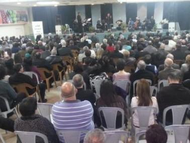 بنك مركنتيل يرعى اُمسية موسيقية في الناصرة