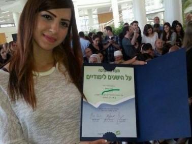 شهادة الطالبة المتميزة لهديل آغا- جديدة المكر