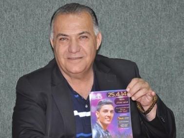 علي سلام :حفل الفنان محمد عساف في مدينة الناصرة