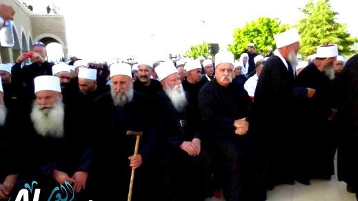 حرفيش: مهرجان احتجاجي على محاكمة المشايخ الدروز