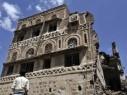 مدينة صنعاء القديمة المدرجة على قائمة التراث العالمي لليونسكو في عام 1986