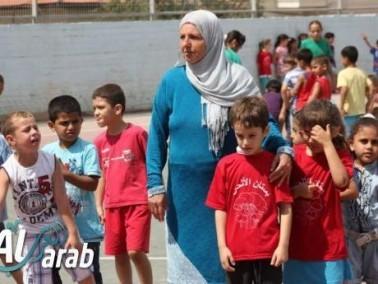 عرعرة: مدرسة الظهرات تستقبل صفوف البساتين