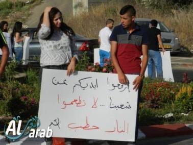 عرابة: تظاهرة تضامنيّة مع الأسرى والشعب الفلسطيني