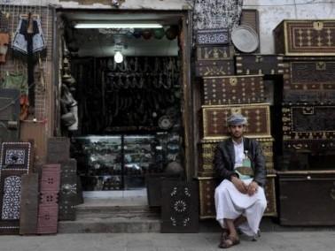 رحلة غير تقليدية إلى أسواق اليمن التراثية