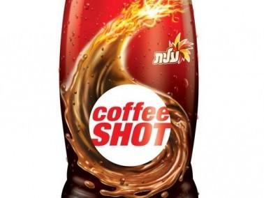 وجبة قهوة مع شوكولاطة – باردة