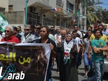 البعنة:مشاركة واسعة في مظاهرة تضامنا مع غزة