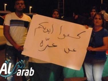 الحراك الشبابي في طمرة ينظم مظاهرة