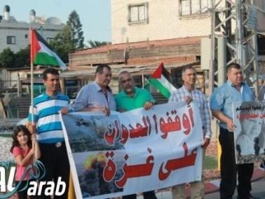 اللجنة الشعبية في عرابة تتظاهر تضامنا مع اهالي غزة