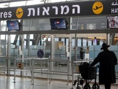 شركة طيران هنغارية تعلق رحلاتها لإسرائيل