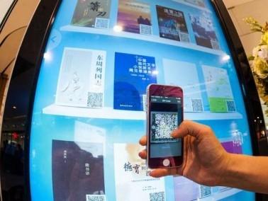 تقنية جديدة تتيح شحن الأجهزة الإلكترونية عن بعد