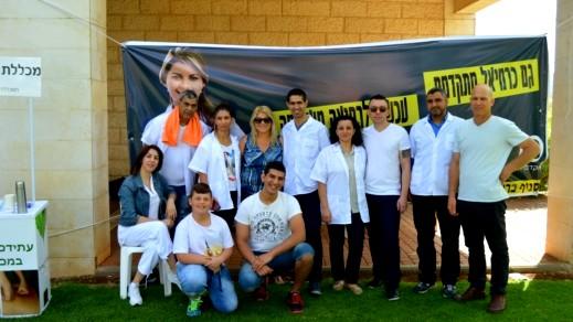 افتتاح فرع جديد لكلية مديكال في كرميئيل