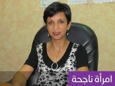 د.إنصاف أبو أحمد:اناشد الاهالي بالانتباه لأبنائهم
