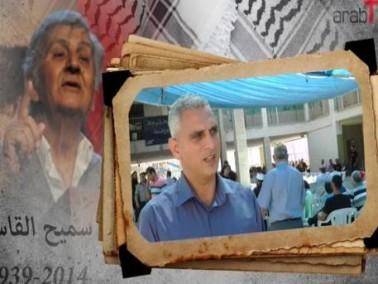 تلفزيون العرب: كلمة الياس كرام في وداع الشاعر سميح