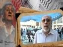 تلفزيون العرب: كلمة مصطفى الكرد في وداع الشاعر الفلسطيني سميح القاسم