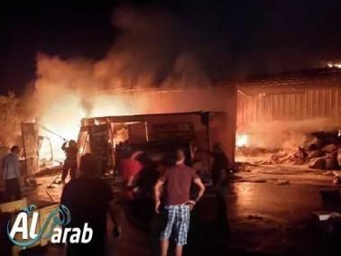 إندلاع حريق في محمص في كفركنا