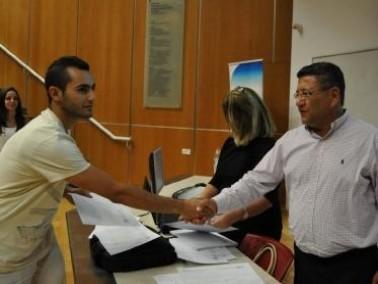 البنك العربي الاسرائيلي من اجل التعليم العالي
