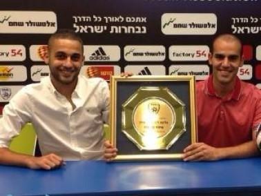 اتحاد كرة القدم يكرّم شبيبة أبناء باقة الغربية