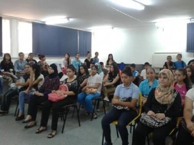 الناصرة:إعدادية ابن خلدون تفتتح برنامج اميريم