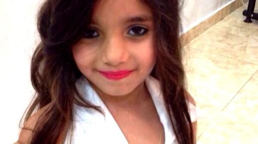 عيد ميلاد لأمورة ريماس صديقة موقع العرب