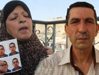 عائلة المرحوم محمد جعابيض تطالب بتعويضات