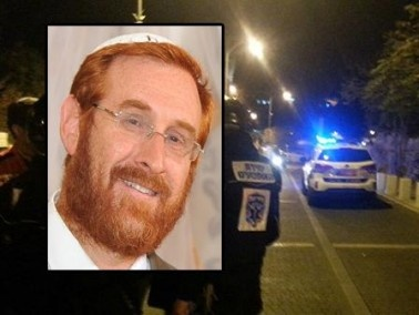 القدس: إصابة يهودا غليك بجراح خطيرة بإطلاق نار