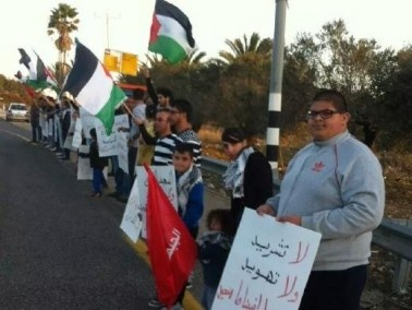 الشبيبة الشيوعية في كوكب تتظاهر ضد مقتل خير حمدان