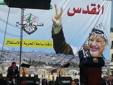 بركة في احياء ذكرى عرفات: فلسطين ستقوم كطلوع الشمس