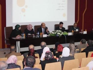 الجامعة العربية الأمريكية تنظم مؤتمرًا علميًا