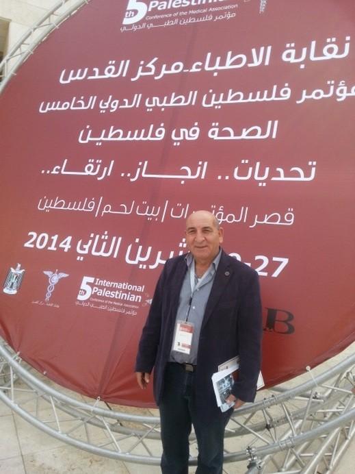 د. زياد محاميد يشارك بمحاضرة: رسالة طبية