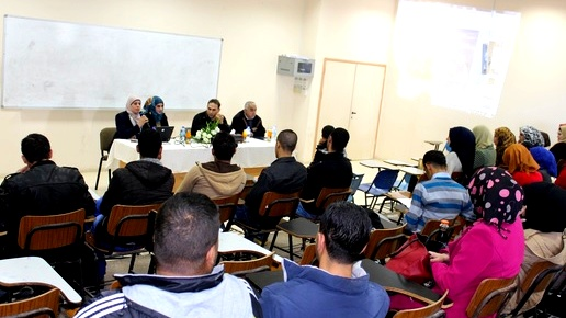 الجامعة العربية الامريكية تعقد محاضرة لطلبتها