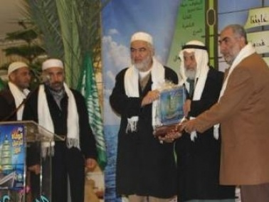 عرعرة: الحركة الإسلامية تنظم يوم الوفاء للرعيل الاول