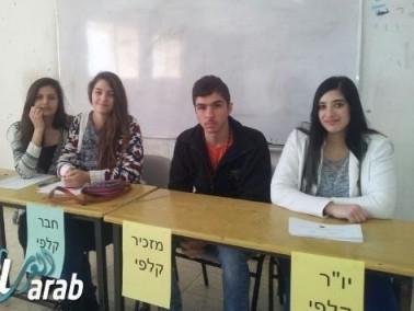 ثانوية حنا مويس-الرامة:يوم انتخابات للكنيست