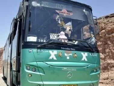 سائقو حافلات إيجد يعلنون إضرابهم عن العمل