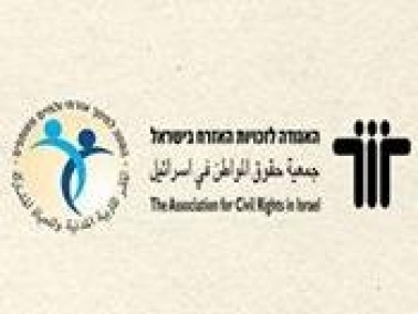 المؤتمر السنوي الخاص بمناسبة اليوم العالمي لمكافحة العنصرية