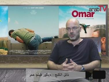 نائل كنج لـ كاميرا arabTV يكشف تفاصيل جديدة من كواليس عمر