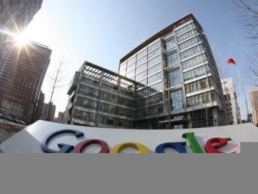 غوغل تطلق ميزة أمنيّة جديدة: Trusted Voice