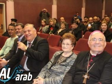 الناصرة تكرّم إبنتها المؤرخة نهى زغرب قعوار