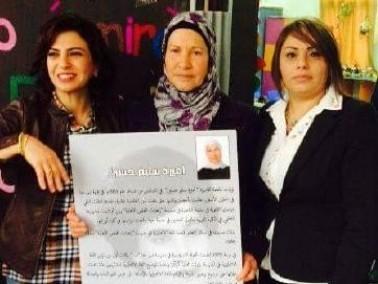 ديرحنا:إفتتاح مركز للإنجليزية على اسم اميرة حسين