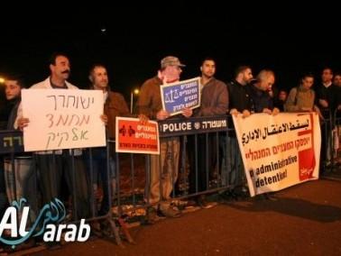 مظاهرة نصرة للأسير محمد القيق عند مستشفى هعيمق