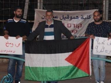 وقفة تضامنية مع الأسير محمد القيق والمناشدة بدعمه ونص
