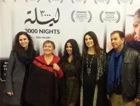 ليدي - رام الله: عرض إحتفالي للفيلم الفلسطيني 3000 ليلة