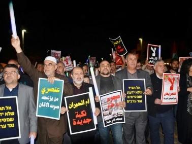 مظاهرة أقوى من عنصريتكم في حيفا